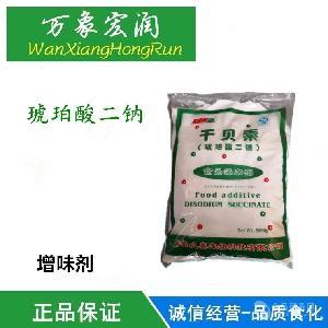 琥珀酸二钠使用方法