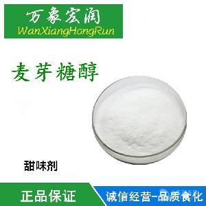 厂家供应 食品级 麦芽糖醇 一公斤起订