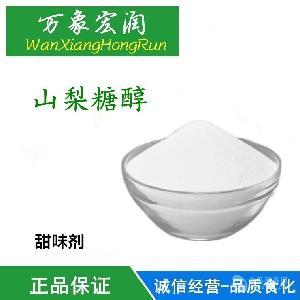 食品级山梨糖醇价格  液体