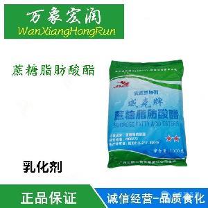 厂家供应 食品级 蔗糖酯 一公斤起订