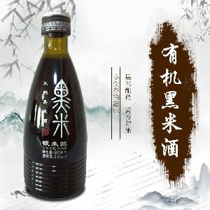 有机黑米酒
