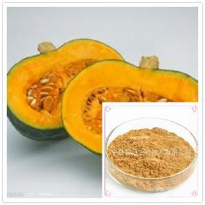 南瓜提取物30:1规格可定制 南瓜多糖 南瓜浸膏粉 南瓜速溶粉价格