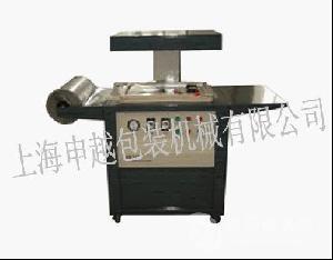 申越SP-390全自动食品贴体真空包装机