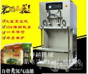 申越DZQ-600F全自动外抽式真空包装机
