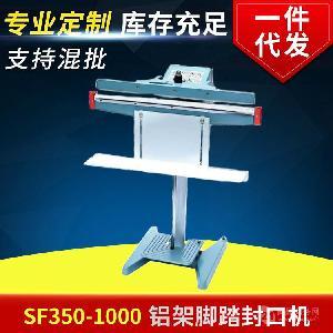 申越SF-350铝架脚踏封口机