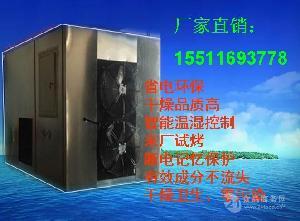蔬菜脫水設備空氣能熱泵烘干機廠家直銷干燥房烘干房特價優惠