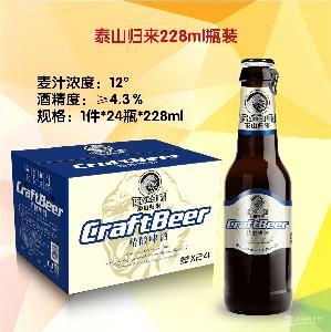 側拉環啤酒代加工品牌廠家 啤酒廠家地址電話報價