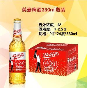 夜场酒水品牌 英豪啤酒