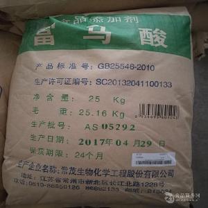 供应食品级酸度调节剂营养强化剂常茂富马酸