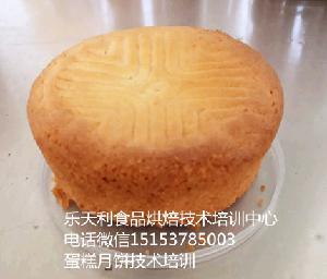 乐天利培训-蛋糕皮月饼培训制作技术蛋糕月饼做法800元