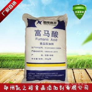 供应食品级富马酸厂家直销 雪郎富马酸反丁烯二酸生产厂家