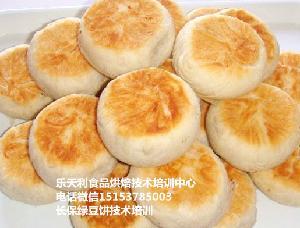 长保绿豆饼培训制作技术保质期6个月-乐天利培训