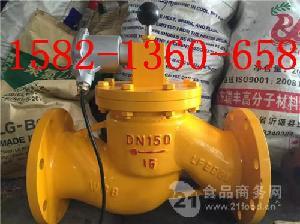 ZCRB-16C铸钢电磁式燃气自动紧急切断阀DN150