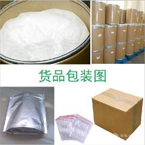 覆盆子提取物    覆盆子粉  厂家现货   专业生产花青素提取物