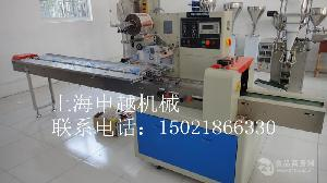 申越HP-250X下走纸自动枕式包装机