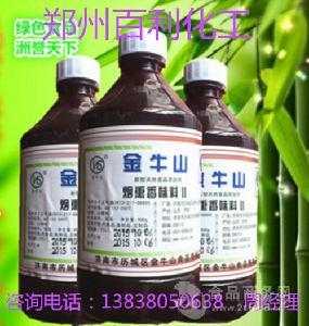 河南生產煙熏液廠家