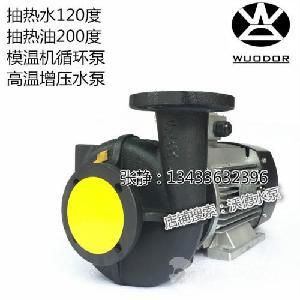 TECOTA MOTOR热油泵YS-35D泵 2.2KW高温循环泵
