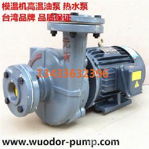 YS-35G泵 7.5KW 热油泵 高温循环泵 模温机马达