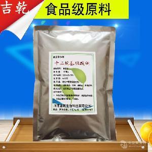 十二烷基硫酸钠作用