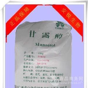 甘露糖醇辅料D-甘露醇   价格