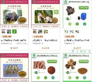 牡荆素鼠李糖甙2%山楂叶提取物