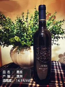 澳洲星座西拉赤霞珠干红葡萄酒2015