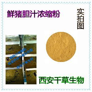 猪胆汁真空干燥粉 源头厂家生产动植物提取物 定制浓缩流浸膏