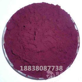 紫玉米色素   紫玉米提取物   天然色素