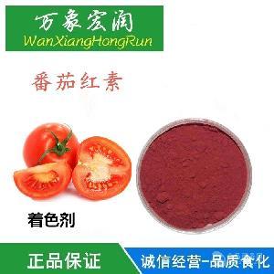 番茄红素色素食品级