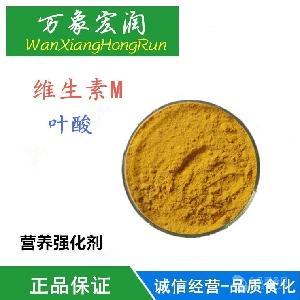 食品级营养强化剂维生素M 叶酸
