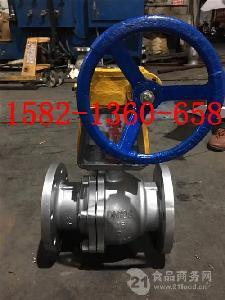 QY341F-16P/25P DN150禁油脱脂不锈钢蜗轮氧气球阀