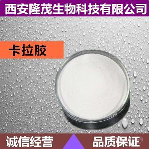 品级 卡拉胶 食用增稠剂 复合卡拉胶