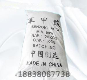 工業級苯甲酸