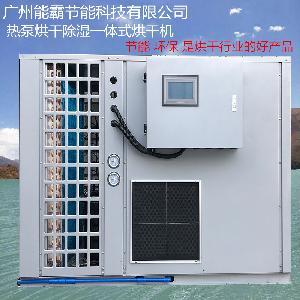 龙眼亚虎国际 亚虎国际亚虎娱乐设备 空气能亚虎老虎机网页版