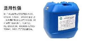 原装进口美国蓝旗阻垢剂BF-106阻垢剂价格/质量/