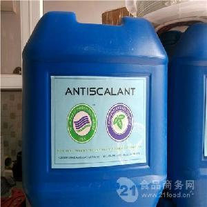 美国蓝旗阻垢剂BF-106水处理药剂厂家 效果极好