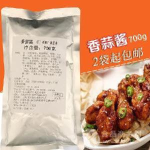今特食品炸鸡蘸酱厂家_烤肉蘸酱厂家_火锅蘸酱厂家