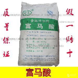 富马酸 食品级 反丁烯二酸  厂家