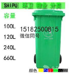 重庆地区塑料垃圾桶供应商 重庆本地塑料垃圾桶生产厂家