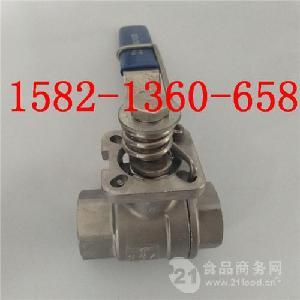 316不锈钢丝口弹簧自动归位/回位/复位/关闭球阀DN20
