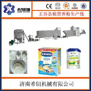 五谷杂粮营养粉设备