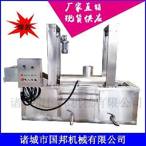 一机多用电加热土豆条生产流水线 高产量薯片油炸机