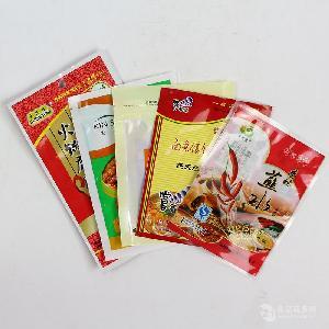 专业厂家定做郑州纯铝袋 铝塑袋 质量保证