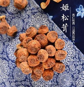云南姬松茸干货食用菌新鲜野生菌干货香菇菌汤即食野生菌