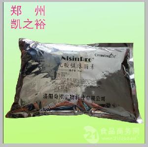 食品添加剂乳酸链球菌素/乳酸链球菌素生产厂家