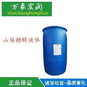 食品級山梨醇價格  液體