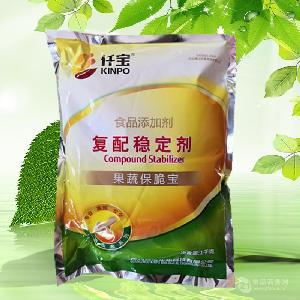 供應仟寶牌果蔬保脆寶 水果蔬菜罐頭 醬腌菜增水保水改良劑
