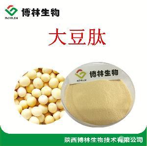 大豆低聚肽 大豆肽80% 1kg起订