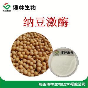 纳豆激酶20000fu纳豆粉高活性纳豆
