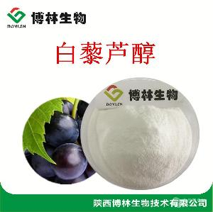 白藜芦醇98% 虎杖提取物 天然植物提取